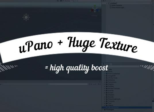 uPano + Huge Texture = High Quality Boost