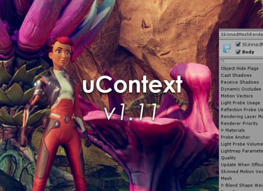 uContext v1.11