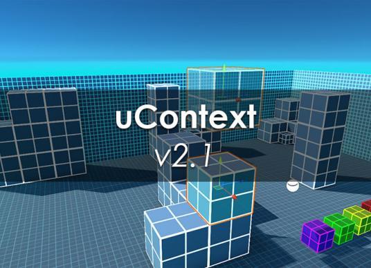 uContext v2.1