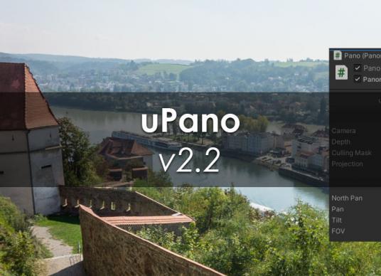 uPano v2.2