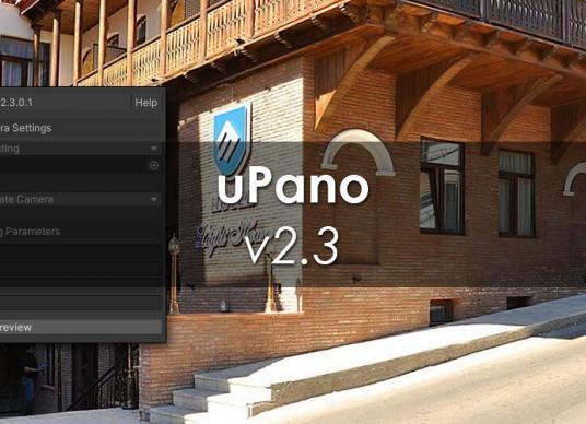 uPano v2.3