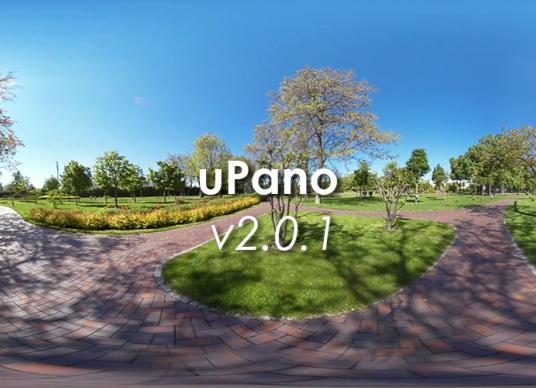 uPano v2.0.1