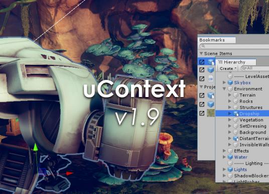 uContext v1.9