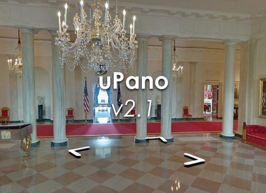 uPano v2.1