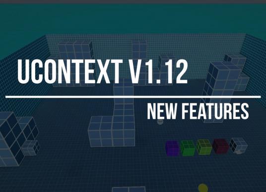 uContext v1.12