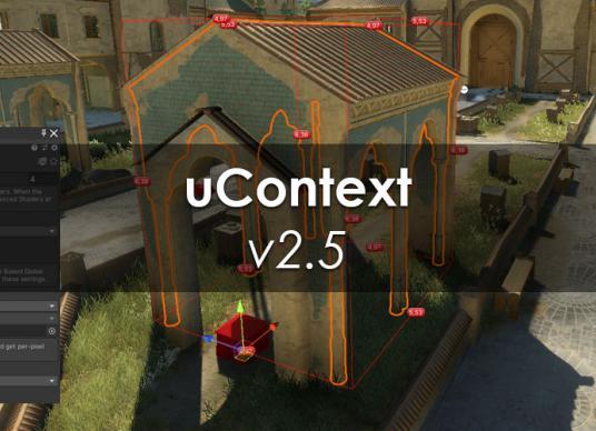 uContext v2.5